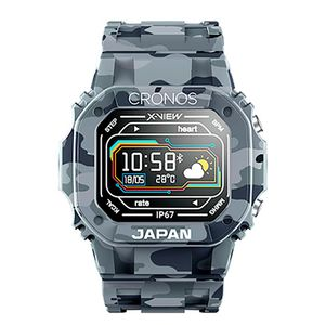 Smartwatch X-VIEW Japan Camuflado