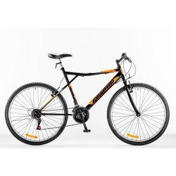 """Bicicleta Mountain Bike Rodado 26"""" Futura Negra y Naranja"""