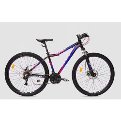 "Bicicleta Mountain Bike Rodado 29"" SLP Lady 25 Pro"