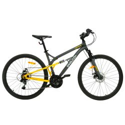 "Bicicleta Mountain Bike Rodado 26"" Philco Vertical Gris y Amarillo"