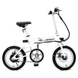 Bicicleta Eléctrica Plegable EcoWinco Urbana 22km h Blanco